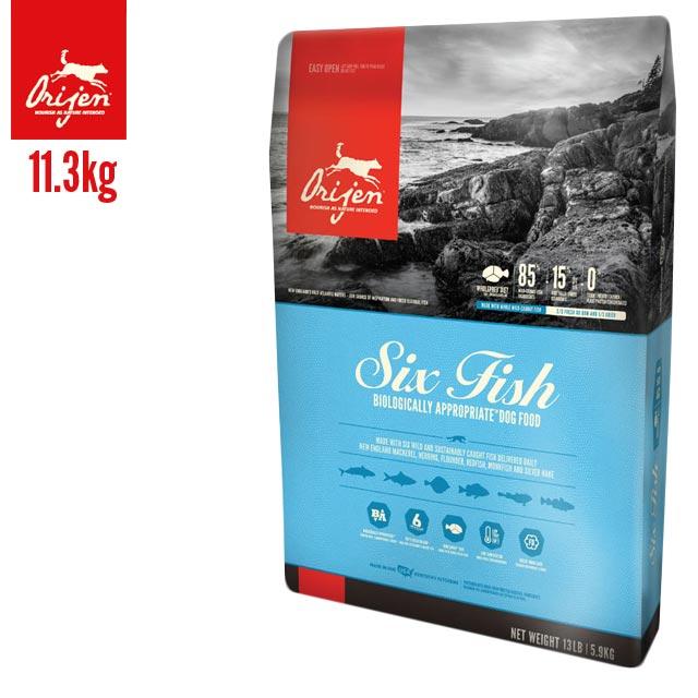 オリジン シックスフィッシュ ドッグフード 11.3kg×2袋セット 【30%オフ キャンペーン対象商品】