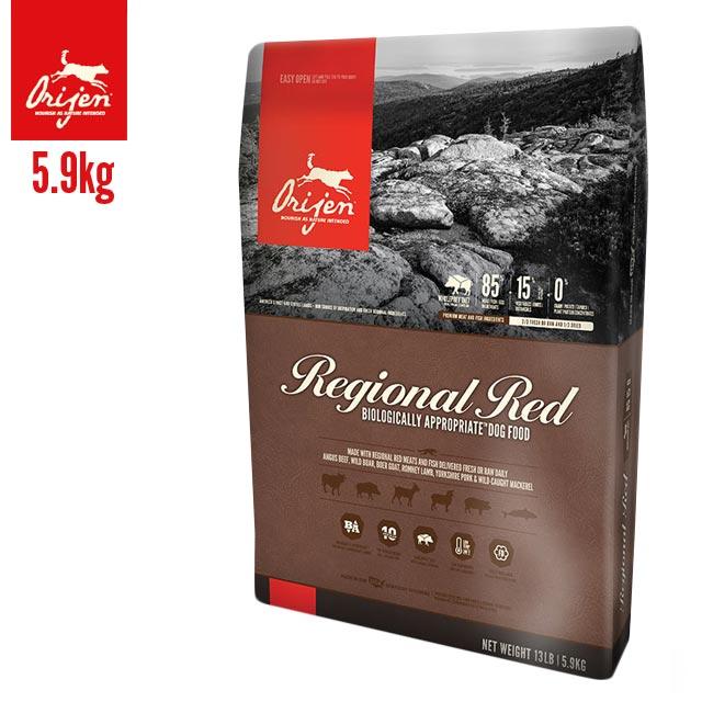 オリジン レジオナルレッド ドッグフード 5.9kg×2袋セット 【30%オフ キャンペーン対象商品】