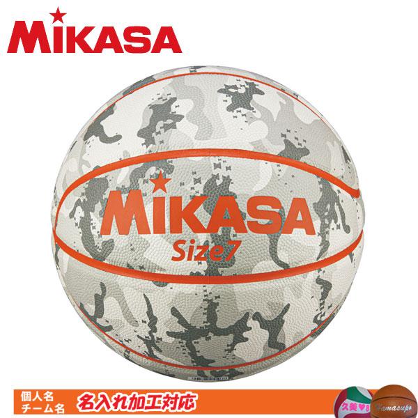 カラフルなデザイン 迷彩柄の三色展開 国内正規品 名入れ対応 ミカサ バスケットボール 限定品 B730Y-CF-W 7号球