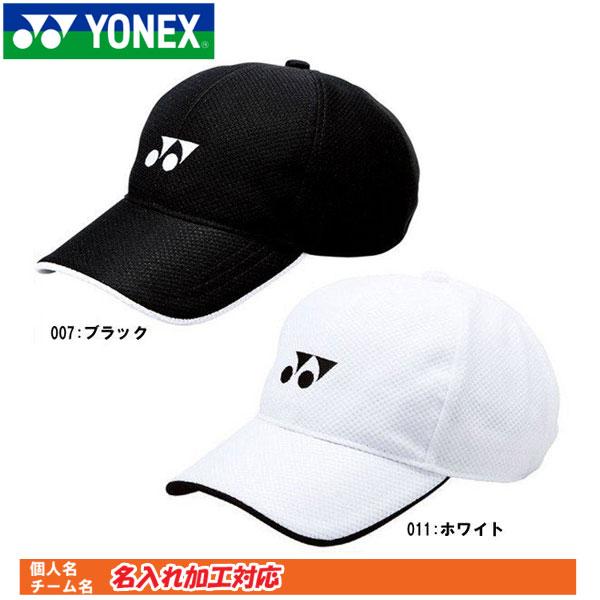 夏の日差し対策に 名入れ刺繍OK! ヨネックス テニス 帽子 ジュニア メッシュキャップ 40002J