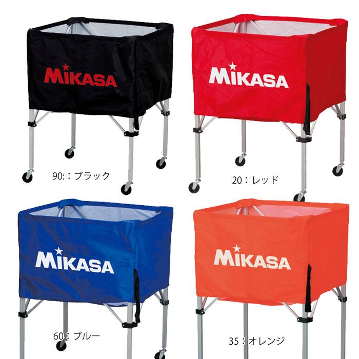 名入れ対応! ミカサ バレーボール 箱型ボールカゴ3点セット ボールカゴ 箱型 中 バレー BC-SP-S