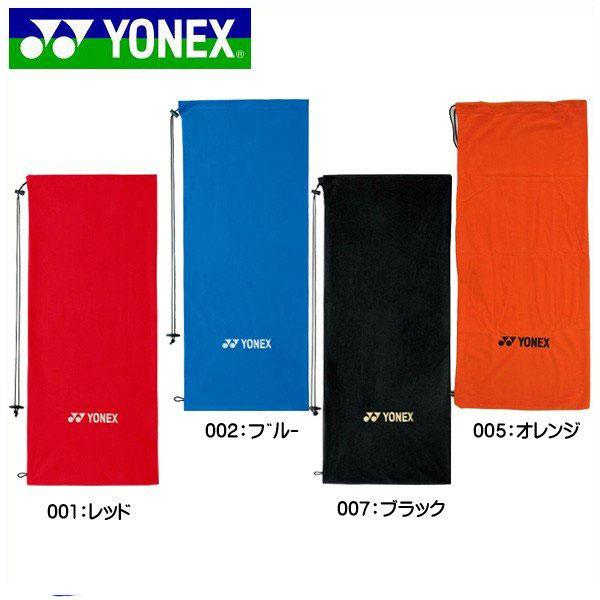 新作製品 世界最高品質人気 ラケットを保護して持運びにも便利 名入れ刺繍OK ヨネックス テニス ラケットケース AC540 期間限定送料無料 ソフトケース
