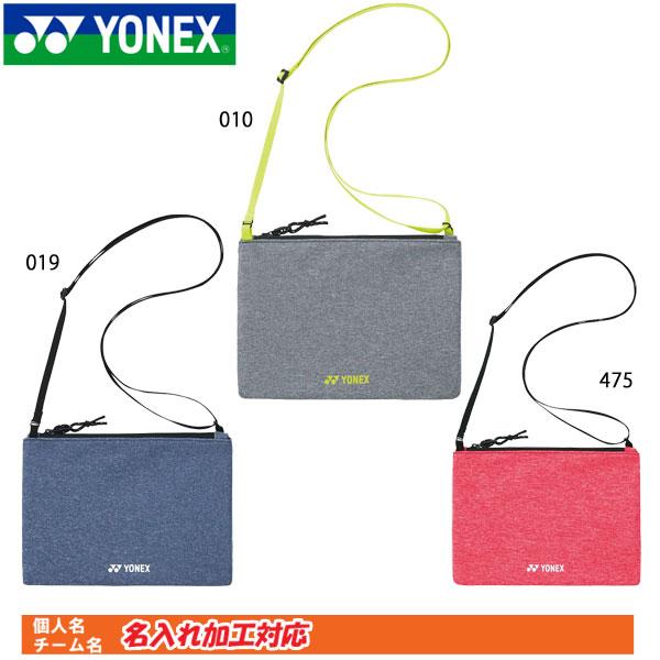 出色 セール商品 ヨネックスのサコッシュ 名入れ刺繍OK ヨネックス サコッシュ バッグ BAG2098