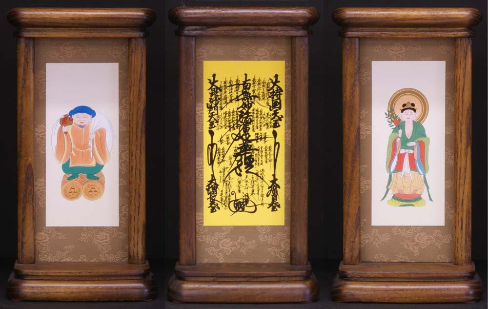スタンド型掛軸 御本尊セット [日蓮宗用] (大サイズ) ●お仏壇・仏具の浜屋