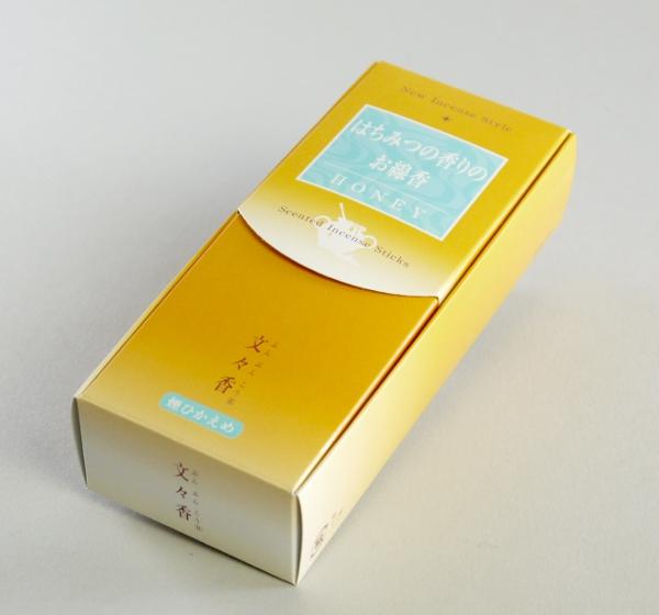 艶やかな蜂蜜の香り 新品未使用 200円クーポン配布 返品送料無料 3 4~11 お仏壇 文々香 はちみつの香りのお線香 仏具の浜屋