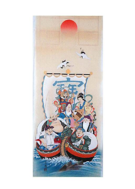 【200円クーポン配布 6/4~11】掛軸 七福神