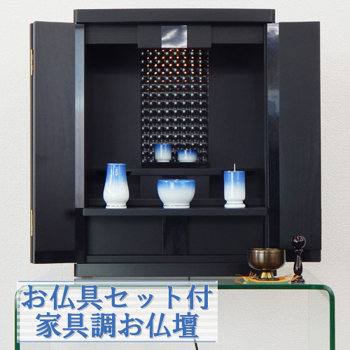 小型仏壇 ノックス 18号 マットブラック 【仏具セット付】 モダン仏壇(上置) ●お仏壇・仏具の浜屋