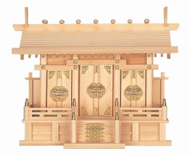 通し屋根三社・中 (ひのき) 横巾60×高さ46cm 【神棚】 ●お仏壇・仏具の浜屋