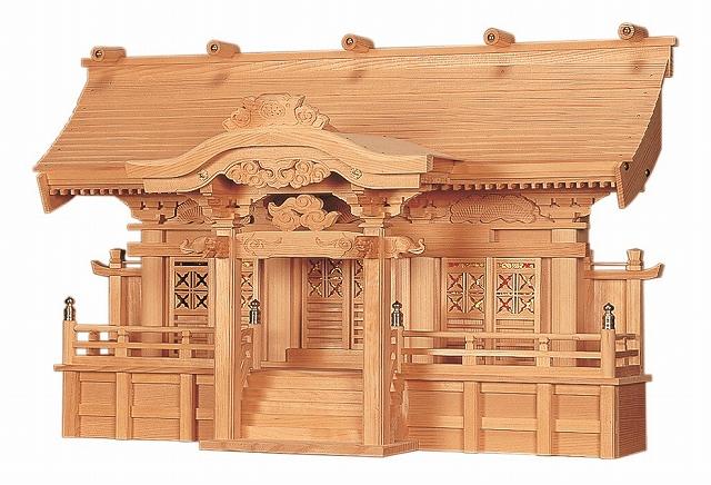 光明三社 横巾87×高さ55cm 【神棚】 ●お仏壇・仏具の浜屋