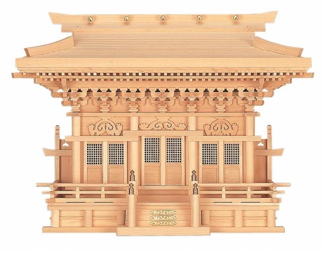 高殿 (木曽ひのき) 横巾79×高さ60cm 【神棚】 ●お仏壇・仏具の浜屋