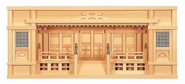 東型箱宮 3尺 高欄付 (ひのき) 横巾90×高さ32cm 【神棚】 ●お仏壇・仏具の浜屋