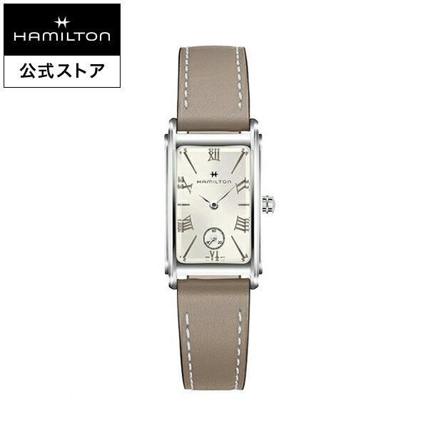 送料無料 ハミルトン 10%OFF HAMILTON 公式 正規品 時計 腕時計 H11221514 American Classic Ardmore アメリカンクラシック アードモア 女性 格安SALEスタート クォーツ × ビジネス ベージュ シンプル クオーツ ブランド レザーベルト レディース腕時計 18.70MM シルバー