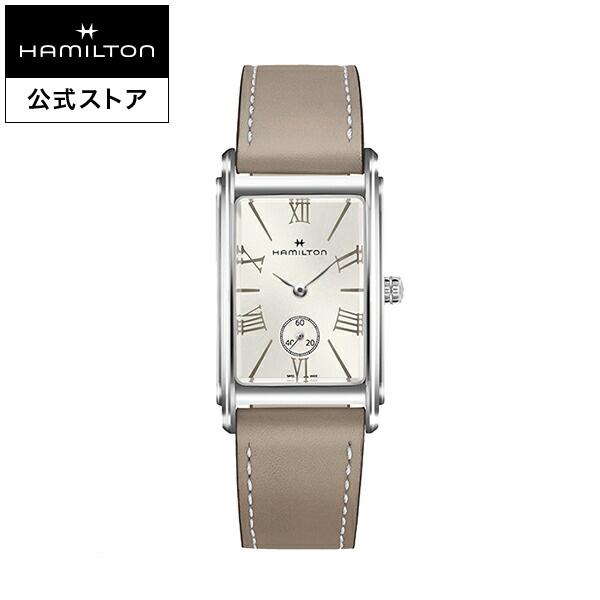 送料無料 ハミルトン HAMILTON 公式 オンラインショッピング 正規品 時計 腕時計 H11421514 American Classic Ardmore アメリカンクラシック アードモア シルバー ブランド × クオーツ ビジネス 通常便なら送料無料 ベージュ 23.40MM シンプル レザーベルト クォーツ レディース腕時計 女性