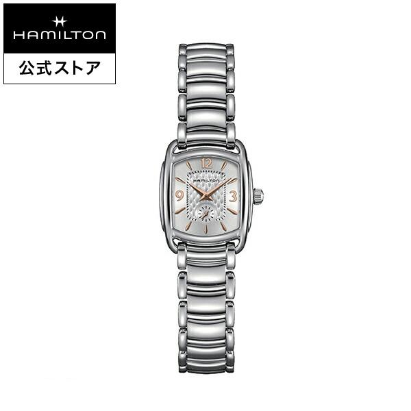 ハミルトン 公式 腕時計 Hamilton Bagley アメリカンクラシック バグリー レディース メタル H12351155   正規品 時計 ブレスレットウォッチ ブレスレット レディース腕時計 ブランド腕時計 レディースウォッチ 女性腕時計 女性 watch メタルバンド 女性用腕時計 シルバー