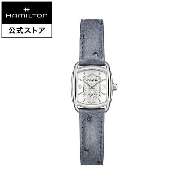 ハミルトン 公式 腕時計 Hamilton Bagley Japan Limited バグリー 日本限定 レディース レザー | 正規品 革ベルト レディース腕時計 ブランド腕時計 ビジネス レディ レディースウォッチ おしゃれ 女性 watch ブルー 革 シンプル ドレスウォッチ オフィス レザーベルト