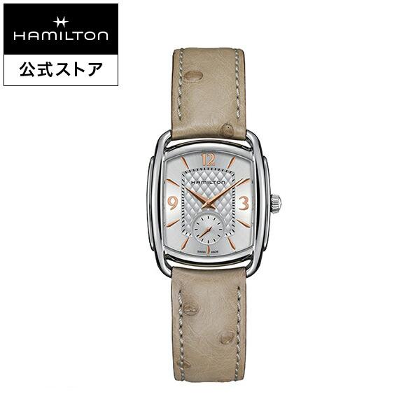 ハミルトン 公式 腕時計 Hamilton Bagley アメリカンクラシック バグリー レディース レザー | 正規品 時計 革ベルト レディース腕時計 ブランド腕時計 うでとけい レディ レディースウォッチ 女性腕時計 女性 watch 革 シンプル ウオッチ レザーベルト 女性用腕時計