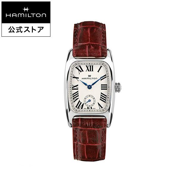 ハミルトン 公式 腕時計 Hamilton Boulton アメリカンクラシック ボルトン レディース レザー   正規品 時計 革ベルト レッド クォーツ レディース腕時計 ブランド腕時計 ビジネス レディースウォッチ 女性腕時計 おしゃれ 女性 watch シンプル ウオッチ 女性用腕時計