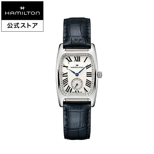 ハミルトン 公式 腕時計 Hamilton Boulton アメリカンクラシック ボルトン メンズ レザー   正規品 時計 革ベルト ブルー クォーツ メンズ腕時計 ブランド腕時計 ビジネス メンズウォッチ 男性腕時計 おしゃれ 男性 watch シンプル ウオッチ 男性用腕時計