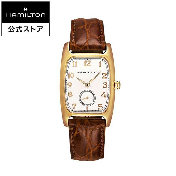ハミルトン 公式 腕時計 Hamilton Boulton アメリカンクラシック ボルトン メンズ レザー