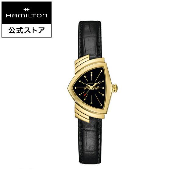ハミルトン 公式 腕時計 Hamilton Ventura ベンチュラ ベンチュラ レディース レザー