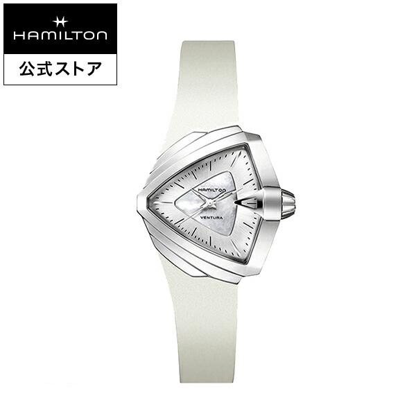 ハミルトン 公式 腕時計 Hamilton Ventura S ベンチュラ レディース ラバー | 正規品 時計 クォーツ ラバーベルト クオーツ watch ウオッチ ウォッチ レディースウォッチ 白 女性 女性用腕時計 女性腕時計 クォーツ腕時計 マザーオブパール ホワイト ギフト プレゼント
