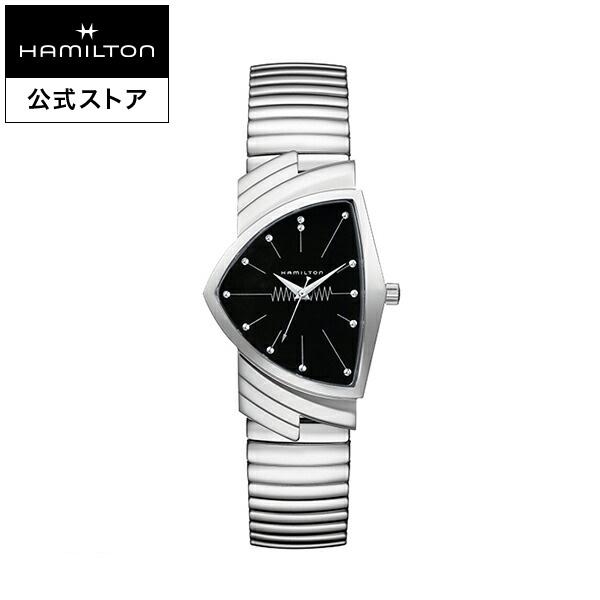 ハミルトン 公式 腕時計 HAMILTON Ventura  ベンチュラ  クオーツ クォーツ 32.30MM ステンレススチールブレス ブラック × シルバー H24411232 メンズ腕時計 男性 正規品 ブランド