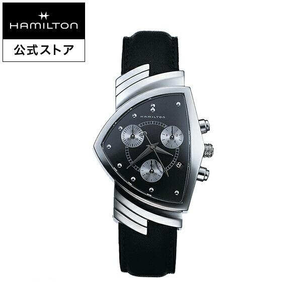 ハミルトン 公式 腕時計 Hamilton Ventura ベンチュラ メンズ レザー | 正規品 時計 メンズ腕時計 ブランド ベルト 革ベルト ウォッチ ブランド腕時計 ビジネス 紳士時計 うでとけい おしゃれ 男性腕時計 watch 革 男性 プレゼント ウオッチ メンズ時計 メンズウォッチ