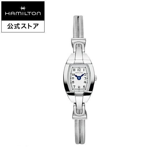 ハミルトン 公式 腕時計 Hamilton Lady Hamilton アメリカンクラシック レディハミルトン レディース メタル | 正規品 時計 ブランド ブレスレットウォッチ クォーツ ウォッチ レディ 女性 watch クオーツ 電池式 シルバー 女性用腕時計 レディス クウォーツ 華奢 ギフト