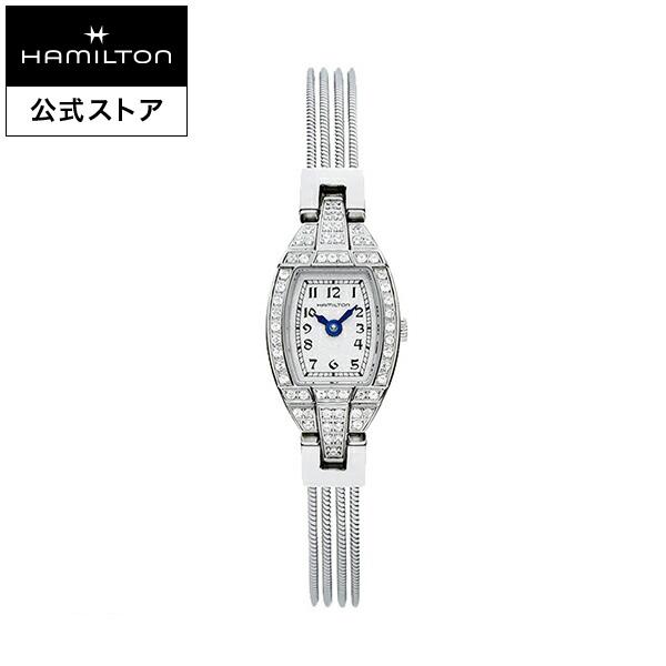 ハミルトン 公式 腕時計 Hamilton Lady Hamilton アメリカンクラシック レディハミルトン レディース メタル | 正規品 時計 ブレスレットウォッチ ブレスレット レディース腕時計 ブランド腕時計 レディースウォッチ 女性腕時計 女性 メタルバンド 女性用腕時計