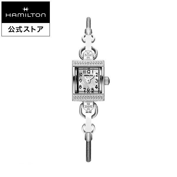 送料無料 ハミルトン HAMILTON 公式 正規品 時計 腕時計 H31271113  ハミルトン 公式 腕時計 Hamilton Lady Vintage アメリカンクラシック レディハミルトン ヴィンテージ レディース メタル | 正規品 時計 ブレスレットウォッチ ブレスレット レディース腕時計 ブランド腕時計 レディースウォッチ 女性 メタルバンド 女性用腕時計