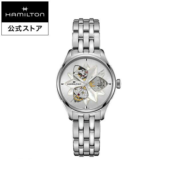 ハミルトン 公式 腕時計 Hamilton Jazzmaster Open Heart Lady ジャズマスター オープンハートレディ レディース メタル | 正規品 時計 ブレスレットウォッチ 自動巻き レディース腕時計 ウォッチ 自動巻 機械式 おしゃれ 女性 watch シルバー ウオッチ 女性用腕時計