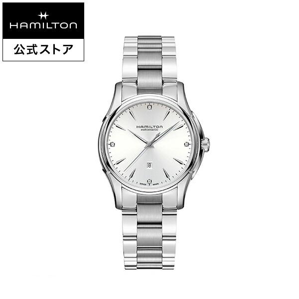ハミルトン 公式 腕時計 Hamilton Jazzmaster Viewmatic Lady Auto ジャズマスター ビューマチック レディ オート レディース メタル ホワイト文字盤 | 正規品 時計 ブレスレットウォッチ レディース腕時計 ウォッチ レディースウォッチ 女性 watch 機械式自動巻 白文字盤