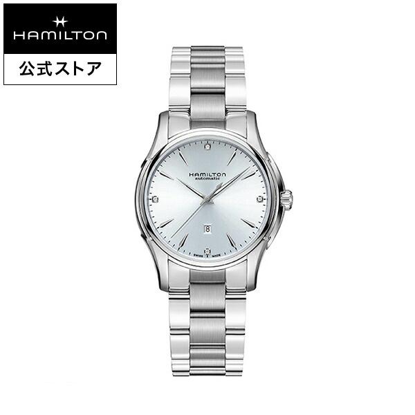 ハミルトン 公式 腕時計 Hamilton Jazzmaster Viewmatic Lady Auto ジャズマスター ビューマチック レディ オート レディース メタル ブルー文字盤 | 正規品 時計 ブレスレットウォッチ レディース腕時計 ウォッチ 自動巻 レディースウォッチ 女性 watch 機械式自動巻