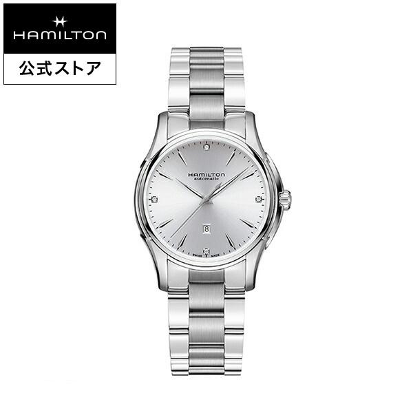 ハミルトン 公式 腕時計 Hamilton Jazzmaster Viewmatic Lady Auto ジャズマスター ビューマチック レディ オート レディース メタル パープル文字盤 | 正規品 時計 ブレスレットウォッチ レディース腕時計 ウォッチ 自動巻 レディースウォッチ 女性 シンプル メタルバンド