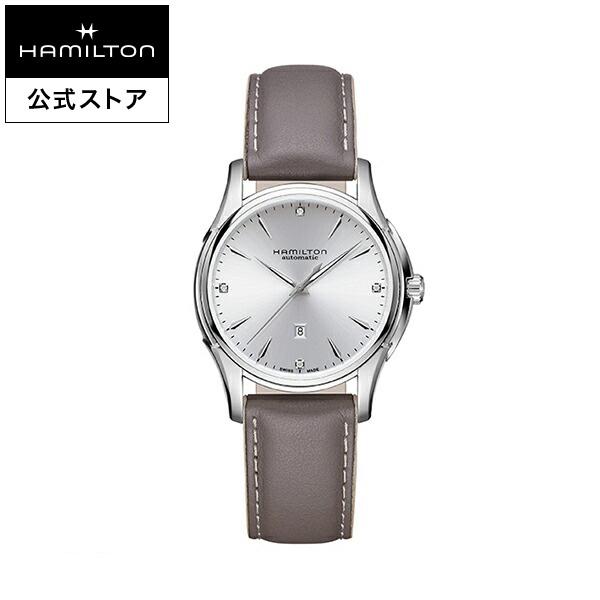 ハミルトン 公式 腕時計 Hamilton Jazzmaster Viewmatic Lady Auto ジャズマスター ビューマチック レディ オート レディース レザー パープル文字盤   正規品 時計 革ベルト レディース腕時計 ウォッチ 自動巻 レディースウォッチ 女性 watch プレゼント レザーベルト