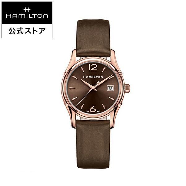 ハミルトン 公式 腕時計 Hamilton Jazzmaster Lady ジャズマスター ジャズマスターレディ レディース サテン | 腕時計 時計 レディ 女性 女性用腕時計 レディース腕時計 ブランド腕時計 うでとけい レディースウォッチ 女性腕時計 watch ウオッチ おしゃれ シンプル