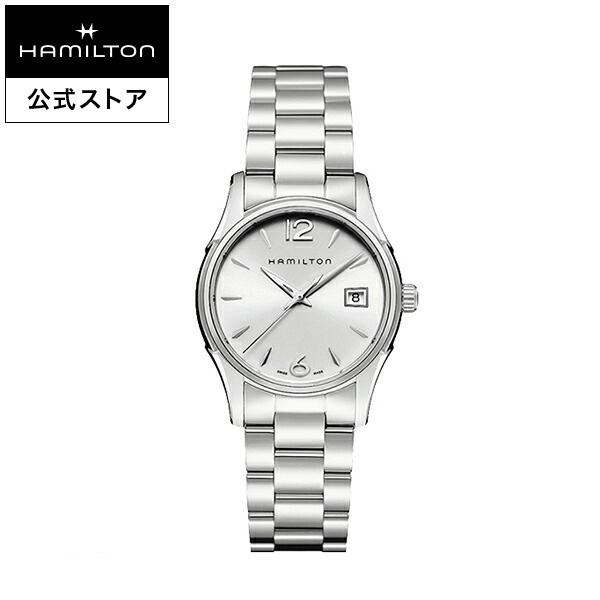 ハミルトン 公式 腕時計 Hamilton Jazzmaster Lady ジャズマスター ジャズマスターレディ レディース メタル | 正規品 時計 ブレスレットウォッチ ブレスレット レディース腕時計 ブランド腕時計 レディースウォッチ 女性腕時計 女性 メタルバンド 女性用腕時計