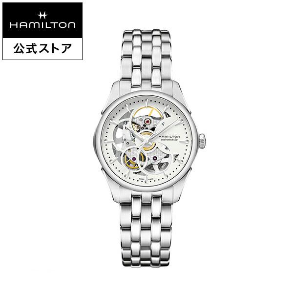 ハミルトン 公式 腕時計 Hamilton Jazzmaster Viewmatic Skeleton Lady ジャズマスター スケルトン レディ レディース メタル   正規品 時計 ブレスレットウォッチ 自動巻き レディース腕時計 ウォッチ 自動巻 機械式 レディースウォッチ 女性 シルバー 機械式 女性用腕時計
