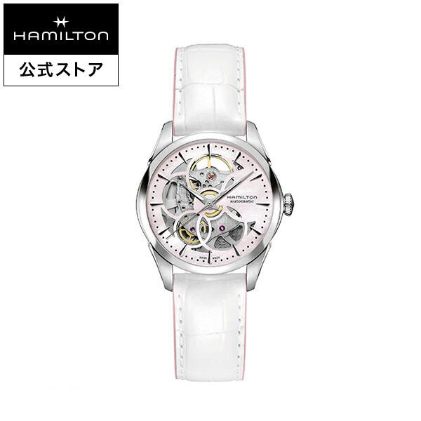 ハミルトン 公式 腕時計 Hamilton Jazzmaster lady Skeleton 36mm ジャズマスター レディ スケルトン レディース レザー | 正規品 時計 自動巻き 革ベルト レディース腕時計 ブランド腕時計 レディースウォッチ ホワイト 女性 watch 革 白 レザーベルト 女性用腕時計