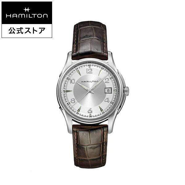 ハミルトン 公式 腕時計 Hamilton Jazzmaster Gent ジャズマスター ジェント メンズ レザー   正規品 時計 メンズ腕時計 ブランド 革ベルト ブラウン クォーツ ウォッチ ビジネス 38mm 男性腕時計 クオーツ クォーツ 男性 クールビズ レザーベルト シルバー文字盤