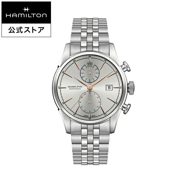 ハミルトン 公式 腕時計 Hamilton Spirit of Liberty アメリカンクラシック スピリット オブ リバティ オートクロノ メンズ メタル   正規品 時計 メンズ腕時計 ブランド ブレスレットウォッチ ウォッチ 男性腕時計 watch 紳士 男性 ウオッチ 男性用腕時計 メンズウォッチ