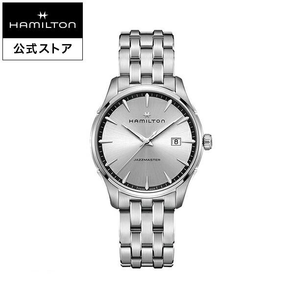 ハミルトン 公式 腕時計 HAMILTON Jazzmaster Gent ジャズマスター ジェント クオーツ クォーツ 40.00MM ステンレススチールブレス シルバー × シルバー H32451151 メンズ腕時計 男性 正規品 ブランド ビジネス シンプル