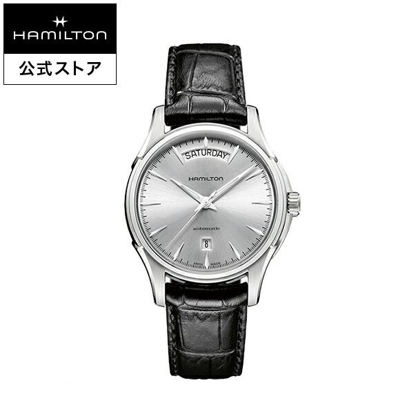 ハミルトン 公式 腕時計 Hamilton Jazzmaster Day Date ジャズマスター デイデイト メンズ レザー | 正規品 時計 メンズ腕時計 ブランド ベルト 革ベルト ウォッチ ブランド腕時計 ビジネス うでとけい おしゃれ 男性腕時計 watch 紳士 革 男性 ウオッチ メンズウォッチ