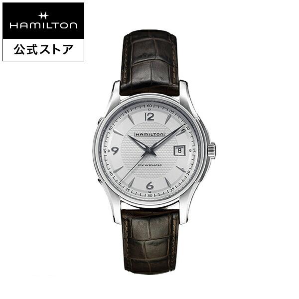 ハミルトン 公式 腕時計 Hamilton Jazzmaster Viewmatic ジャズマスター ビューマチック メンズ レザー | 正規品 時計 メンズ腕時計 ブランド 革ベルト ウォッチ ビジネス うでとけい 男性腕時計 革 男性 レザーベルト 誕生日プレゼント メンズウォッチ 男性用腕時計