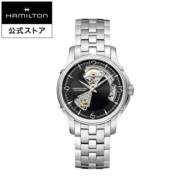 Hamilton ハミルトン 公式 腕時計 Jazzmaster Open Heart ジャズマスター オープンハート メンズ メタル | 正規品 時計 メンズ腕時計 ブランド ブレスレットウォッチ 自動巻き ビジネス 機械式 おしゃれ watch オートマティック オートマチック 男性 シルバー 男性用腕時計