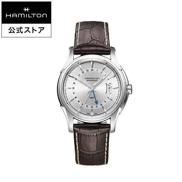 ハミルトン 公式 腕時計 Hamilton Jazzmaster GMT ジャズマスター GMT メンズ レザー | 正規品 時計 メンズ腕時計 機械式自動巻 革ベルト ブラウン ウォッチ 防水 機械式 42mm おしゃれ 男性腕時計 革 男性 10気圧防水 メンズ時計 シルバー文字盤