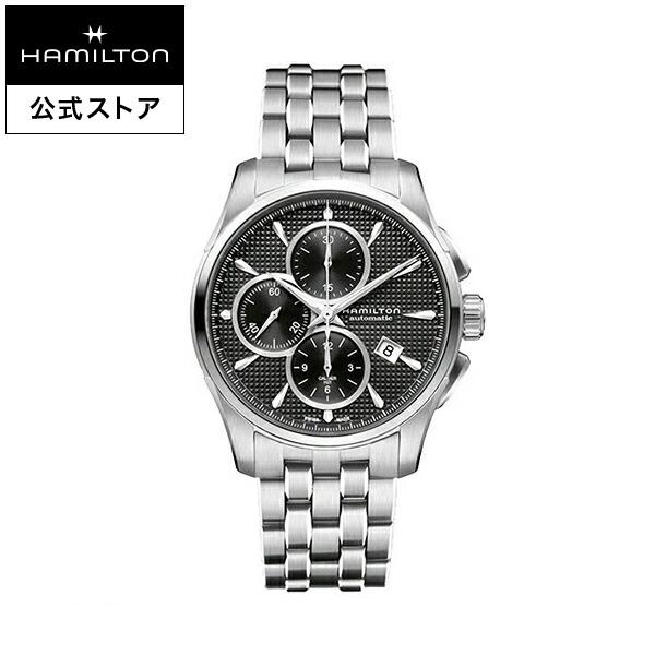 Hamilton ハミルトン 公式 腕時計 Jazzmaster Auto Chrono ジャズマスター オートクロノ メンズ メタル H32596131   正規品 時計 メンズ腕時計 ブランド ブレスレットウォッチ クロノグラフ 自動巻き 防水 ビジネス 機械式 watch 男性 シルバー 黒 10気圧防水 男性用腕時計