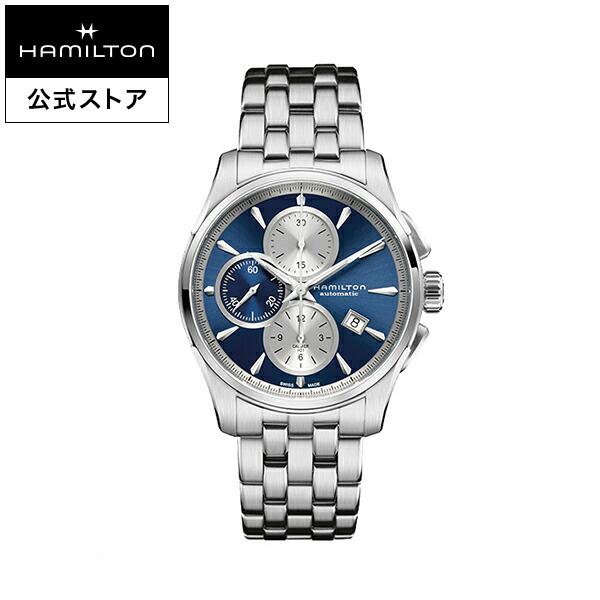 ハミルトン 公式 腕時計 Hamilton Jazzmaster Auto Chrono ジャズマスター オートクロノ メンズ メタル | 正規品 時計 メンズ腕時計 ブランド ブレスレットウォッチ ブレスレット クロノグラフ き 防水 ビジネス 機械式 男性腕時計 watch 青 男性 シルバー 10気圧防水