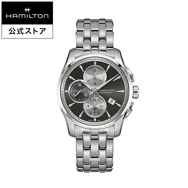 ハミルトン 公式 腕時計 Hamilton Jazzmaster Auto Chrono ジャズマスター オートクロノ メンズ メタル | 正規品 時計 メンズ腕時計 ブランド ブレスレットウォッチ クロノグラフ ウォッチ ビジネス watch 男性 プレゼント 男性用腕時計 メンズウォッチ ギフト