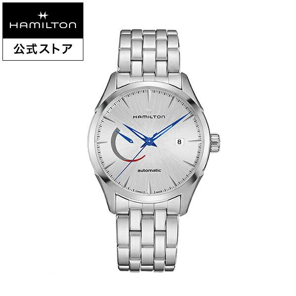 ハミルトン 公式 腕時計 Hamilton Jazzmaster Power Reserve ジャズマスター パワーリザーブ メンズ メタル | 正規品 時計 メンズ腕時計 ブランド ブレスレットウォッチ ウォッチ ビジネス 高級 プレゼント シルバー メタルバンド 男性用腕時計 メンズウォッチ